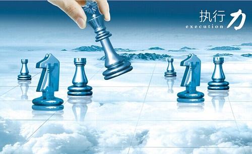 金融市场长胜3分靠技术,7分靠执行力