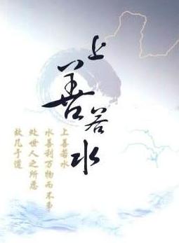 shangshan